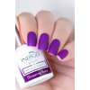 Shopping Guru Gel Polish by Natalia Siwiec